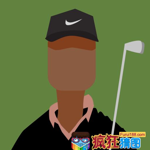 疯狂猜图头带耐克鸭舌帽,手拿高尔夫球杆的高尔夫球明星