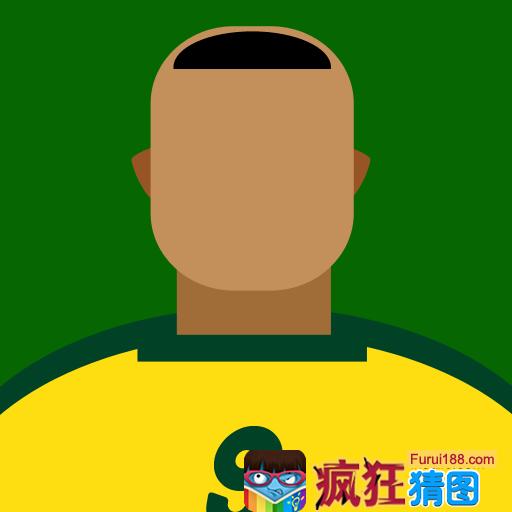 疯狂猜图中娃娃头9号穿着黄色球衣,5个字的足球明星是谁?